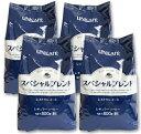 ユニカフェ レストランユース スペシャルブレンド 800g × 4袋 【コーヒー 珈琲 coffee レギュラーコーヒー】《あす楽》