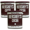 ハーシー ピュアココア 226g × 3個 【ハーシーズ HERSHEY'S シロップ ココア 製菓】《あす楽》
