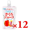 ざくろジュース 飲み切りパック 果汁100% 120g × 12個 [野田ハニー]【ザクロ 石榴 無着色 無香料】《あす楽》