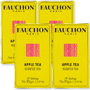 FAUCHON 紅茶アップル 1.7g×20袋 4箱 ティーバッグ [クラシックライン]【フォション フォーション 紅茶 フレーバリーティー ティーパック TB エスビー食品】《あす楽》