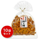 浪花屋製菓 大辛口柿の種 巾着 140g × 10袋 ケース販売