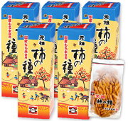 浪花屋製菓 元祖 柿の種BOX (76g×3袋)× 5箱 【ピーナッツなし つまみ お酒のおつまみ 浪花屋 なにわ かきのたね】《あす楽》