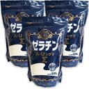 《送料無料》 ゼライス ゼラチン A-Uシグマ 500g × 3袋 [顆粒ゼラチン]【ゼラチンΣ 業務用 冷菓 ゼリー ムース 製菓材料】《あす楽》