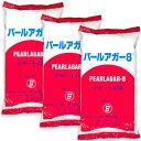 富士商事 パールアガー8 500g × 3袋 【アガー 冷菓 ゼリー スイーツ 凝固剤 製菓材料】《あす楽》