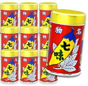 八幡屋礒五郎 七味唐がらし 缶 14g × 10本 《あす楽》