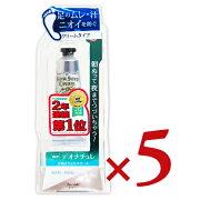 【医薬部外品】 デオナチュレ 足指さらさらクリーム(薬用デオドラントクリーム) 30g × 5個 《あす楽》