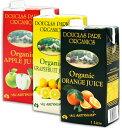 ムソー オーガニック フルーツジュース 1L × 3本(オレンジ、アップル、グレープフルーツ)飲み比べセット [有機JAS]《あす楽》