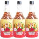 《送料無料》 ジャフマック 発酵カムカム(飲料) 565ml ×3本 [栄養機能食品]【天然ビタミンC JAFMAC 無添加】《あす楽》