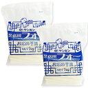 ケンミン 業務用フォー (お米の平麺) 1kg × 2袋【お徳用 大容量 けんみん 健民】《あす楽》