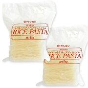 ケンミン 業務用ライスパスタ スパゲティスタイル 1kg × 2袋【お徳用 大容量 けんみん 健民】《あす楽》