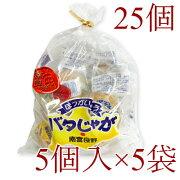 《送料無料》 富良野 バタじゃが 5個 × 5袋 (25個)[南富良野町振興公社]【ほっかいどう 北海道 じゃがバター ばたじゃが 無添加 空知 そらち】《あす楽》