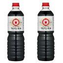 盛田 マルキン デラックス醤油 1L×2 《あす楽》