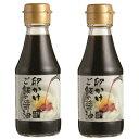 盛田 かがや イチミツボシ 卵かけご飯の醤油 150ml × 2本 【加賀谷醬油】《あす楽》
