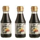盛田 かがや イチミツボシ 卵かけご飯の醤油 150ml × 3本 【加賀谷醤油】《あす楽》