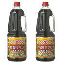 盛田 特製タマリ 1.8L × 2本 ペット 【たまり醤油】《あす楽》