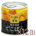 にっぽんの果実 熊本県産 でこぽん 185g × 12缶 [K&K]【国産 デコポン】《あす楽》