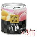 にっぽんの果実 東北産 白桃(あかつき)195g ×3缶 [K&K]【国産 もも】《あす楽》