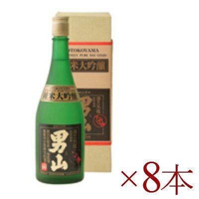 《送料無料》男山 純米大吟醸(化粧箱入り) 720ml × 8本 [清酒 男山 北海道]【お酒 日本酒 おとこやま やや辛口】《あす楽》
