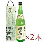 男山 復古酒(化粧箱入り) 720ml × 2本[清酒 男山 北海道]【お酒 日本酒 超甘口 純米酒 おとこやま】《あす楽》