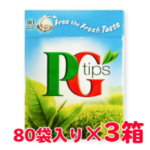 ピージーティップス 232g (80袋入り) ×3箱 [PG TIP