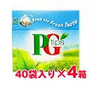 ピージーティップス 116g (40袋入り) ×4箱 [PG TIPS][ユニリーバ] 【インターデック PGティップス テトラ型 英国 紅茶 ティー 濃いめ】《あす楽》《賞味期限2019年1月31日》