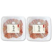 《送料無料》 龍神梅 梅干 つぶれ 1kg × 2個 [龍神自然食品センター]※商品パッケージの変更が予定されており、お届けする商品が画像と異なる場合がございます。《あす楽》