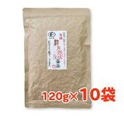 宮崎茶房 有機熟成三年番茶 120g ×10袋[有機JAS]【健康茶 茶 お茶 有機栽培 無添加 国産 オーガニック】《あす楽》《送料無料》