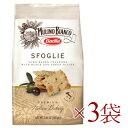 バリラ ムリーノビアンコ オリーブスフォリエ 160g × 3袋 [Barilla Mulino Bianco] 【クッキー クラッカー アペリティーヴォ SFOGLIE】《あす楽》