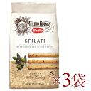 バリラ ムリーノビアンコ オリーブスフィラティ 200g × 3袋 [Barilla Mulino Bianco] 【クッキー アペリティーヴォ SFILATI】《あす楽》
