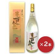 桜形金箔入り祝い酒 喜金(化粧箱入り) 1800ml ×2本 [天領酒造]《あす楽》《送料無料》