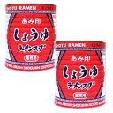《送料無料》あみ印 しょうゆラーメンスープ 3.1kg × 2缶 業務用