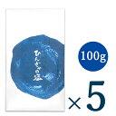 《メール便で送料無料》 青ヶ島製塩事業所 ひんぎゃの塩 100g × 5袋 セット