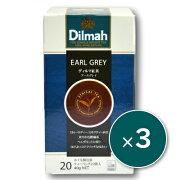 ディルマ グルメシリーズ アールグレイ (2g×20P)×3箱 [ワルツ]《あす楽》
