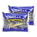 《送料無料》GABAN ギャバン レーズン 1kg × 2個 袋《あす楽》
