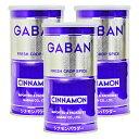 《送料無料》 GABAN ギャバン シナモンパウダー 缶 300g × 3個 《あす楽》