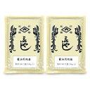 《メール便で送料無料》 菱六 醤油用種麹 醤油用旭菌 100g × 2個