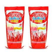 《送料無料》北海道乳業 北海道コンデンスミルク チューブ 400g × 2個《あす楽》