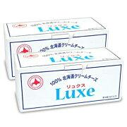 北海道乳業 LUXEクリームチーズ 1kg × 2個《冷蔵便 冷蔵手数料無料》《あす楽》