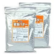 《送料無料》ハニー 夢フル 醤油バター 500g × 2袋 《あす楽》