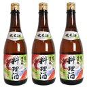 福来純 純米料理酒 720ml × 3本 [白扇酒造]《あす...