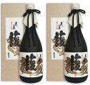 《送料無料》 白扇酒造 純米大吟醸 花美蔵 馥 720ml × 2本 (化粧箱入り)《あす楽》