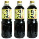 福寿 秋田県産 比内地鶏スープ 1000ml × 3本 (5...
