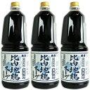 《送料無料》 福寿 秋田県産 比内地鶏スープ 業務用 180...