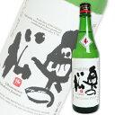 奥の松酒造特別純米720ml《あす楽》