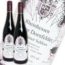 ディーンハイマー シュロス クーベーアー 750ml × 2本 [赤ワイン フルボディ]《あす楽》