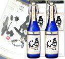 《送料無料》 奥の松酒造 純米大吟醸 プレミアム スパークリング 720ml × 2本 化粧箱付き《あす楽》