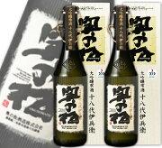 《送料無料》 奥の松酒造 大吟醸 雫酒 十八代伊兵衛 720ml × 2本 化粧箱付き《あす楽》