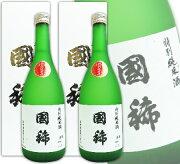 国稀酒造 特別純米酒 720ml × 2本 化粧箱付き 《あす楽》