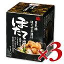 桐印 日本橋 ほぐす茶漬け ほたて 出汁 (昆布入り) 95g × 3個 [国分 K&K]【お茶漬け お茶づけ 帆立 ホタテ】《あす楽》