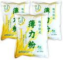 桜井食品 岐阜県産 薄力粉 500g × 3袋 【国産 国内産 小麦粉】《あす楽》